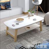 實木茶幾簡約現代茶幾小戶型矮桌小桌子創意咖啡桌組裝客廳茶幾【帝一3C旗艦】YTL