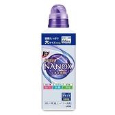 獅王 奈米樂超濃縮抗菌洗衣精 (660g/罐)【杏一】