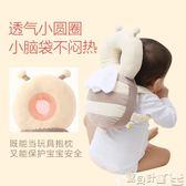 學步護頭枕 寶寶防摔頭部保護墊嬰兒學步走路護頭枕兒童防撞神器夏季防后摔墊igo 寶貝計畫