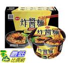 [COSCO代購] 促銷至8月14日 W215674 味丹炸醬麵碗麵 85公克 X 12入 (4入)
