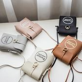 手機包女迷你小包時尚學生側背包百搭斜跨少女小包手機袋 『米菲良品』