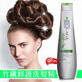 美傑士竹纖修護洗髮精400ml 49402 ~美容美髮美甲新秘 材料~