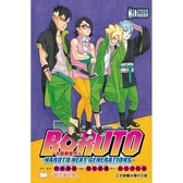 火影新世代BORUTO NARUTO NEXT GENERATIONS 11