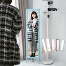 粉/藍限時價$429【I0114】玩彩美背松木全身立鏡 MIT台灣製 完美主義