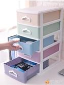 抽屜式夾縫收納櫃儲物櫃飾櫃化妝品收納櫃塑料多層櫃 雅楓居