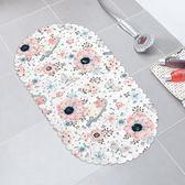 地墊 腳墊 浴室 廁所  防滑墊  廚房 防潮 吸盤 北歐風 印花PVC防滑墊◄ 生活家精品 ►【W80】