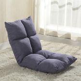 懶人沙發簡易榻榻米單人宿舍臥室床上電腦椅可折疊簡約靠背飄窗椅   LannaS