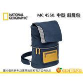 國家地理 National Geographic NG MC4550 MC 4550 中型 斜肩包 地中海系列 1機2鏡 公司貨