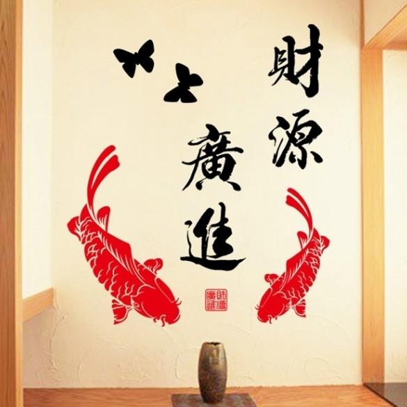 ►新年佈置 新年壁貼【財源廣進】PVC透明膜牆貼紙家裝貼可移除牆貼紙【A3311】