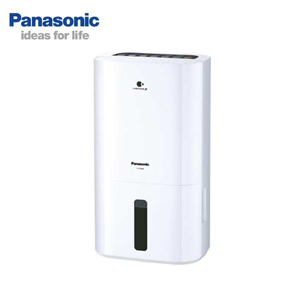 [Panasonic 國際牌]8公升 ECONAVI空氣清淨除濕機 F-Y16EN【現貨供應中】