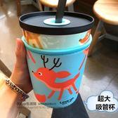 雙11限時優惠-馬克杯 辦公室大容量卡通霸王陶瓷杯子創意帶吸管早餐茶咖啡生日禮物水杯