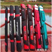 沃鼎1.2米單層雙層魚竿包 硬殼竿包漁具包臺釣魚竿包海桿包MBS『潮流世家』