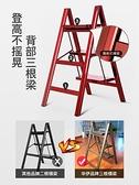 伸縮/折疊梯 梯子家用多功能折疊加厚鋁合金小人字梯花架置物架三步便攜樓梯凳 霓裳細軟