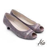 A.S.O 優雅美型 絨面真皮水鑽飾扣魚口低跟鞋  淺紫