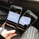 【紅荳屋】英文字Iphone6/7亞克力鏡面Iphone6/7 plus手機殼