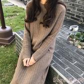 中尺碼洋裝韓國秋冬女裝針織打底連身裙寬鬆大碼加厚保暖超長款過膝毛衣裙女 春季上新