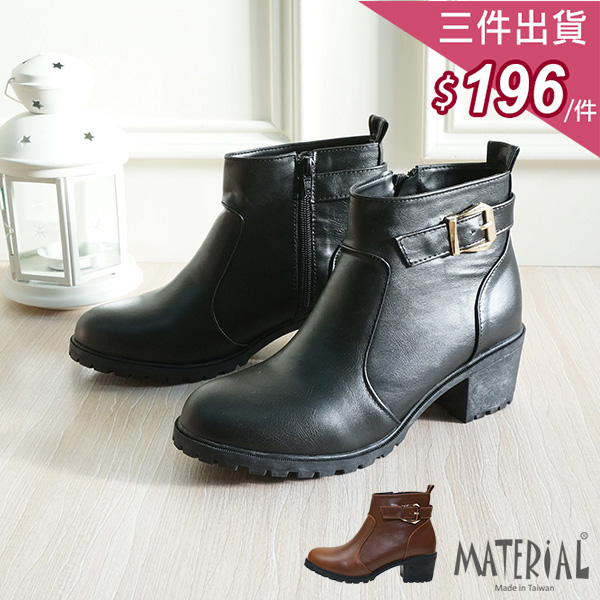 短靴 拼接反扣飾短靴 MA女鞋 T1855