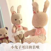 手工diy娃娃玩偶材料包 手工制作布藝diy成人泰迪熊情侶公仔 東京衣櫃