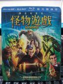 挖寶二手片-Q00-1121-正版BD【怪物遊戲 3D+2D 有外紙盒】-藍光電影
