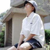 【免運】夏季小清新簡約字母刺繡polo衫男士青年寬鬆短袖體恤衫潮流半袖男