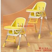 寶寶餐桌座椅嬰兒吃飯椅兒童餐椅飯店酒店便攜式家用多功能學坐椅【齊心88】