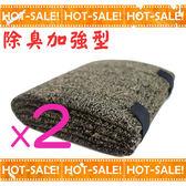 《台灣製通用尺寸濾材》加強除臭型沸石活性碳CZ濾網*2份 (18450/18400/18250/18200/18005適用)