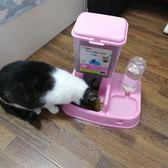 寵物自動飲水喂水器喂食器一體貓咪狗狗小型食盆貓糧貓碗狗碗抖音 聖誕交換禮物