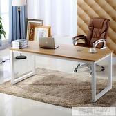 簡易電腦桌鋼木書桌簡約現代雙人經濟型辦公桌子台式桌家用寫字台  母親節特惠 YTL