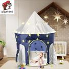 室內兒童帳篷游戲屋小孩房子公主城堡屋寶室內蒙古包玩具 ATF 夏季新品