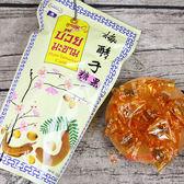 MONIEGOLD梅酸子糖果120g【0216零食團購】8850120991083