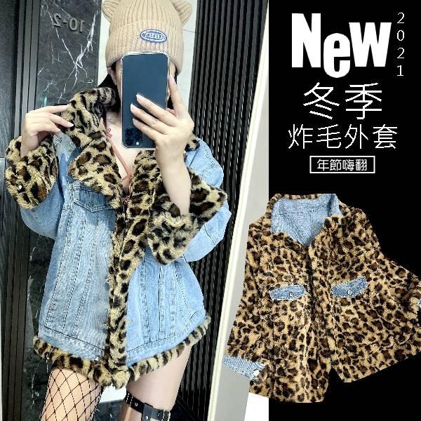 克妹Ke-Mei【ZT63225】設計感!二面穿仿兔毛奢華豹紋皮草立領排釦厚牛仔外套