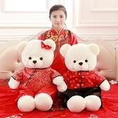 創意結婚禮物大號婚慶毛絨玩具婚紗熊娃娃 情侶公仔壓床娃娃一對