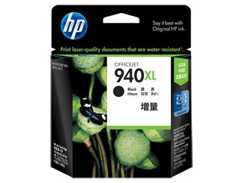 [奇奇文具]【HP 墨水匣】C4906A/NO.940XL 原廠黑色墨水匣 (C4906)/8000/8500w