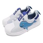 adidas 休閒鞋 Superstar 360 C Primeblue 藍 白 鯨魚 童鞋 中童鞋 運動鞋 【ACS】 FX4928
