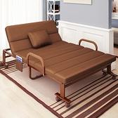 折疊床折疊床單人雙人辦公室午休午睡陪護便攜可折疊簡易床躺椅家用