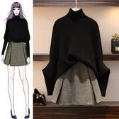 微購【A4556】蝙輻袖毛衣+短裙 套裝 M-4XL