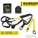 PC-trx懸掛式訓練帶拉力繩運動男女阻力繩力量家用健身房器材【名購新品】