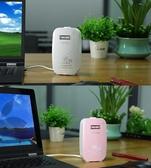 空氣淨化器 森米802空氣負離子發生器家用氧吧桌面迷你空氣凈化器辦公無耗材 莎瓦迪卡