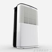 特賣除濕機復旦申花除濕機家用臥室空氣除濕器地下室靜音抽濕機干燥吸濕器LX220V 爾碩數位