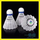 聖誕享好禮 12只裝燕宇尼龍羽毛球耐打黃色白色塑料羽球訓練球