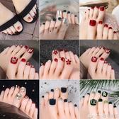 腳指甲貼片美甲腳趾甲成品女穿戴式拆卸可取可帶孕婦防水指甲貼片『橙子精品』