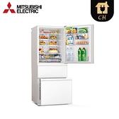 [MITSUBISHI 三菱]450公升 三門變頻電冰箱 MR-CGX45EP-GWH-C