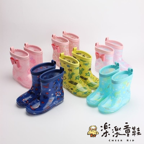 【樂樂童鞋】時尚兒童雨鞋 R001 - 兒童雨鞋 下雨 防水 男童鞋 女童鞋 雨靴 日系