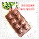獅子 河馬 巧克力模 製冰盒 餅乾 翻糖...