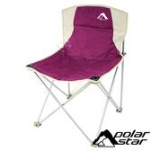 Polar Star 休閒椅『酒紅』P18722 摺疊椅.折疊椅.折合椅.野餐椅.露營椅.戶外椅.扶手椅.靠背椅.導演椅