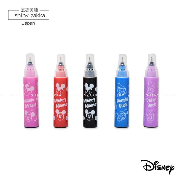 創意文具-日本製 可組合迷你螢光筆-極細*5色-玄衣美舖