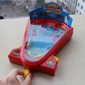 桌游桌面玩具彈珠臺玩具 拍拍樂游戲機彈珠