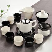 御品香功夫茶具套裝紫砂汝窯青瓷玲瓏陶瓷茶具茶杯家用茶壺蓋碗 IV2518【衣好月圓】