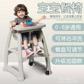 兒童餐椅家用嬰兒餐桌椅酒店餐廳塑料靠背座椅寶寶吃飯餐椅【果果新品】