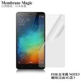 魔力 Xiaomi 紅米Note3 高透光抗刮螢幕保護貼